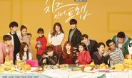 奶酪陷阱 Cheese in the Trap 云盘下载