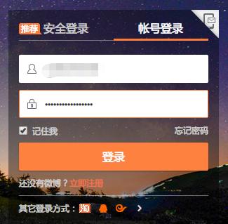 简单几步,无需主密码轻松查看Chrome已保存的密码